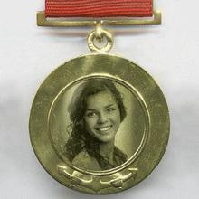 Vieille médaille